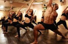 Бикрам йога. Вводный курс
