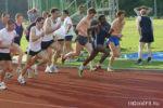Виды бега: Как быстро нужно бегать.часть 2