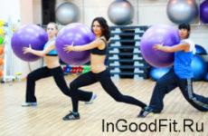 Упражнения на фитболе для похудения видео
