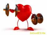 Польза физических упражнений для сердца.