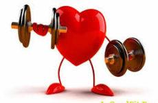 Польза физических упражнений для сердца