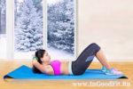 Заниматься ли фитнесом зимой?
