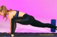 Физические упражнения для здоровья. Где он минимальный объем?