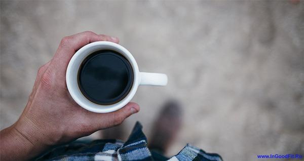 как уменьшить аппетит чтобы похудеть_ кофе без сливок и сахара