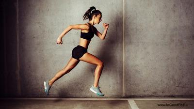 Снижение веса тела.Аэробные упражнения