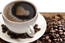 Норма кофеина: сколько нужно выпить чтобы было много?