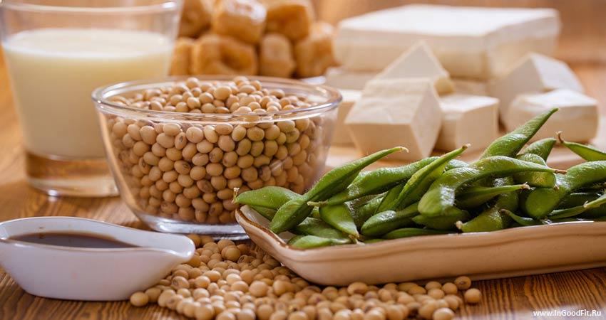 веганская диета для похудения. продукты из сои