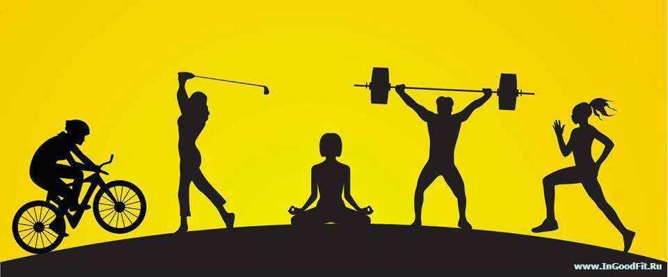для чего нужна йога атлетам и любителям фитнеса