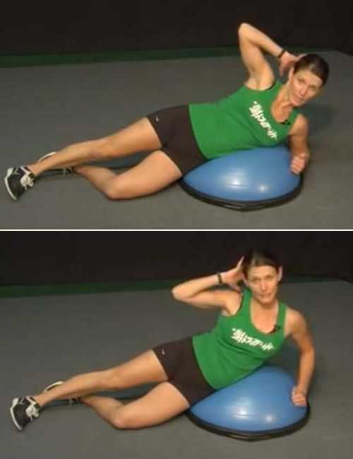 босу фитнес скручивание косой мышцы
