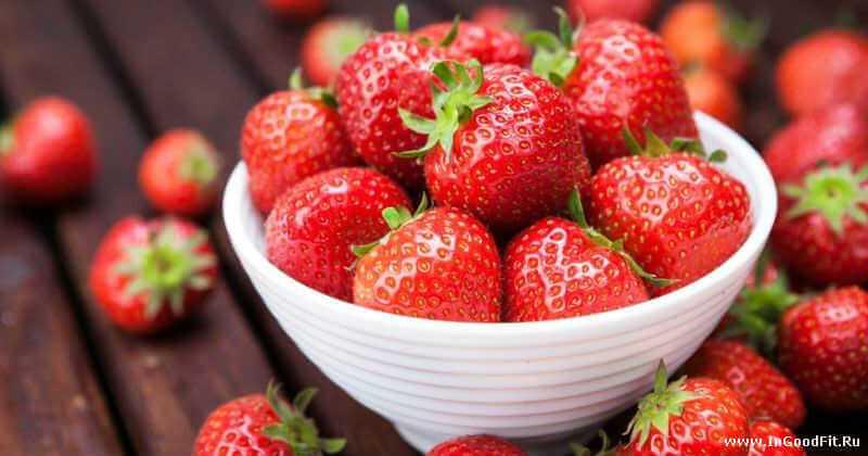 ягода виктория полезные свойства