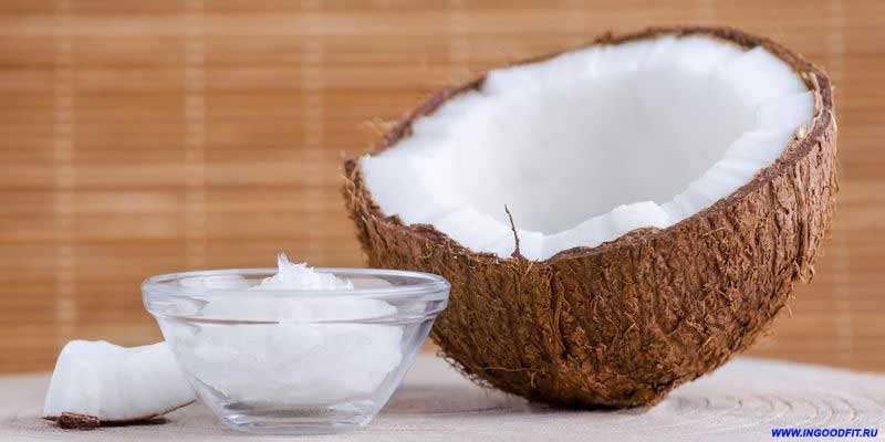 чем полезно кокосовое масло для организма